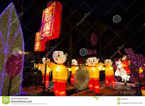 new year lantern festival hong kong lantern festival in hong kong editorial photography