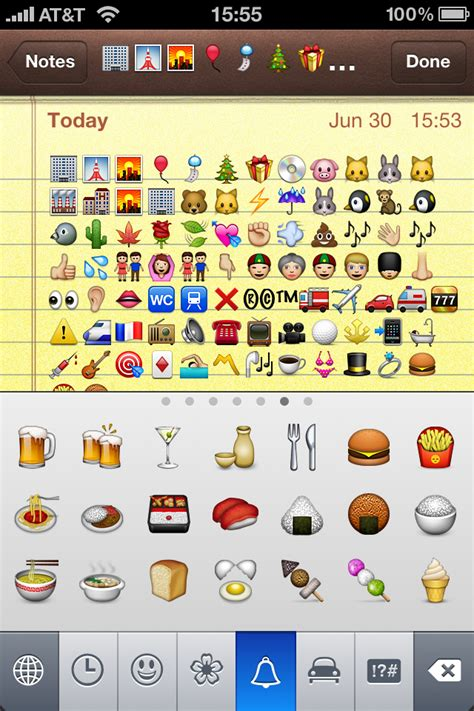 emoji for iphone how to enable emoji on iphone ios 4