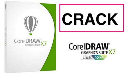corel draw x7 patch seotoolnet com download and crack coreldraw x7 sick download