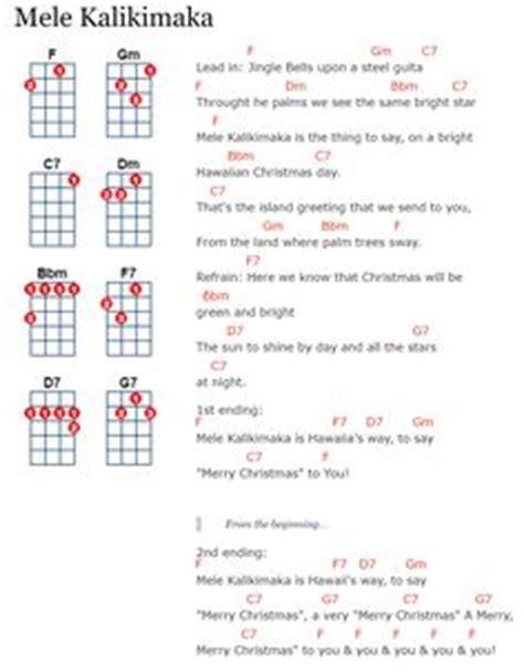 printable lyrics to mele kalikimaka care for your ukulele ukulele worldwide hosted by