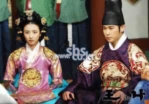 film korea queen game king and i korean drama 2007 왕과 나 hancinema the