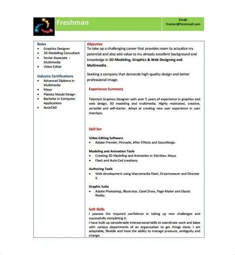 resume format for freshers free pdf