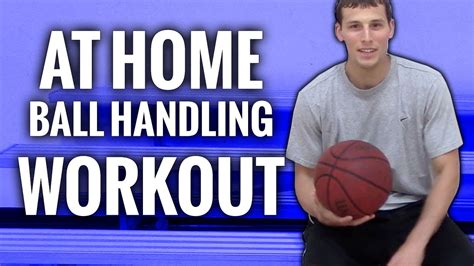 stationary basketball handling workout at home