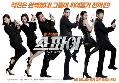 the spy the spy korean movie 2013 스파이 hancinema the korean movie and drama database