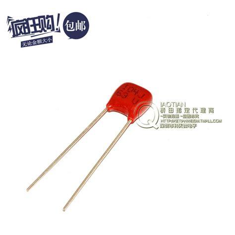 bentuk kapasitor 100nf jual capacitor smd 28 images jual transistor gt60n321 irf840 irf1404 irf3205 irf3707