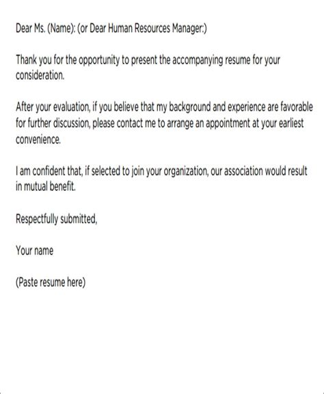 short cover letters word format