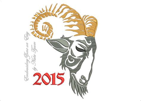 new year 2015 goat sheep ram year of the goat embroidery design for congratulations on