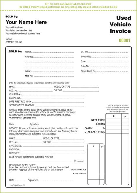 Used Car Sales Invoice Template Uk Invoice Exle Car Sales Template