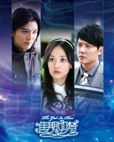 film blue taiwan let s dance 2010 ii movie