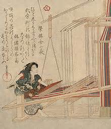 weaves by tokyo in virginia khung cửi wikipedia tiếng việt