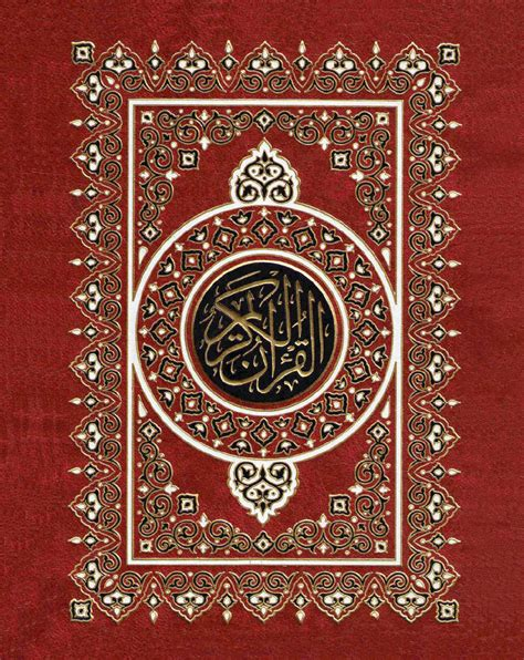 design cover quran image gallery holy quran cover