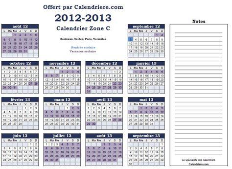 Calendrier Scolaire 2012 Calendrier 2018 Gratuit Imprimer Calendrier Vacances