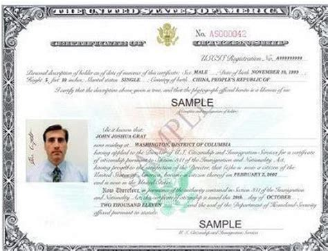 section 322 of the immigration and nationality act n 600 application for certificate of citizenship autos post