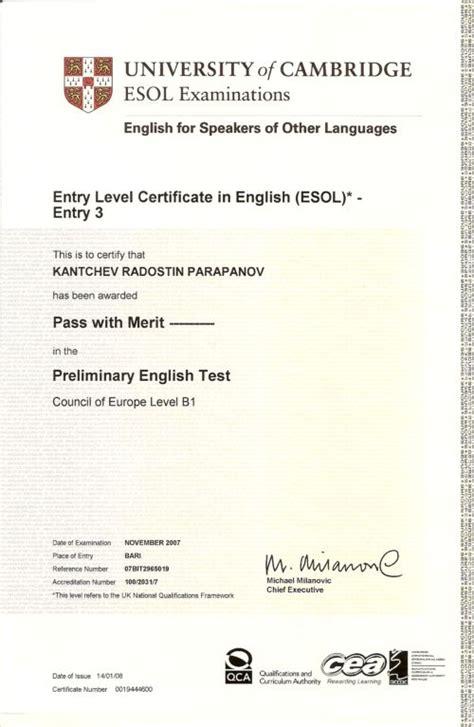 test inglese b2 preliminary test pet modello curriculum
