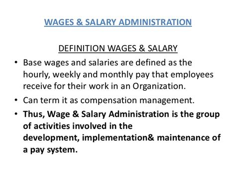 salaries and wages wages salary administration
