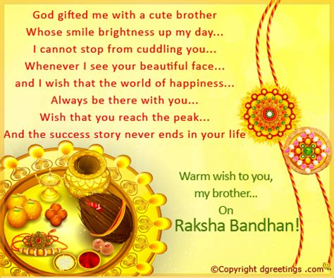 raksha bandhan messages rakhi messages for brother