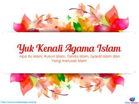 tutorial shalat zhuhur yuk kenali agama islam mari belajar blog tutorial