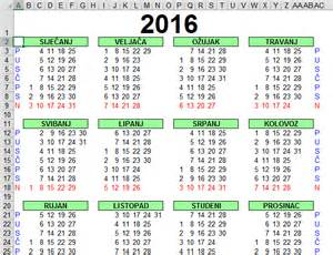 Verski Kalendar 2018 Search Results For Kalendar Za 2016 Calendar 2015