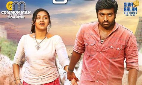 rekka tamil movie dialogues search results for movie stills with dialogue from tamil