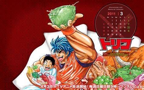 toriko free toriko free anime wallpaper site