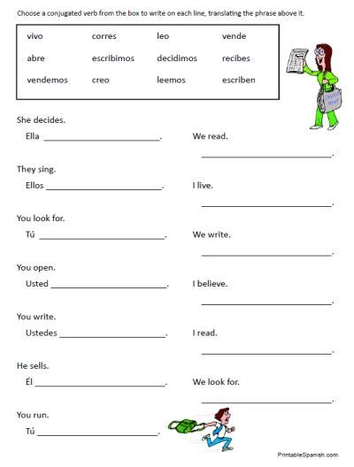 printable spanish games 30 page worksheet packet on spanish regular introductory