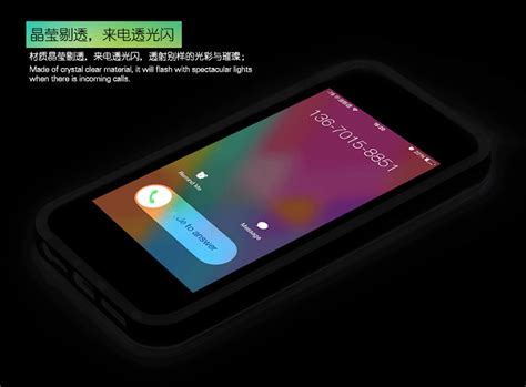 Iphone 5 5s Se Aru Back Soft Glow In The rock 174 apple iphone 5 5s se led light soft silicon