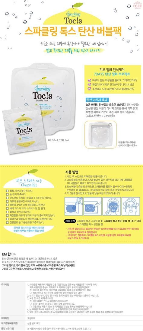 Fresh Buble Pack etude house sparkling tocs pack 30ml 6ml