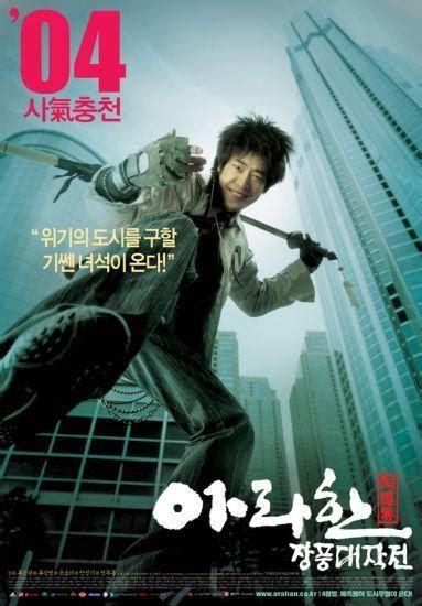 film action korea korean drama and movie lists watch korean drama series