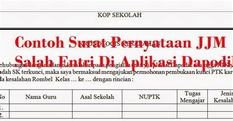 info pendidikan terbaru contoh surat pernyataan jjm salah