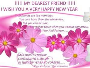 new year wishes messages for friends and family for new year 2015 happy new year 2017