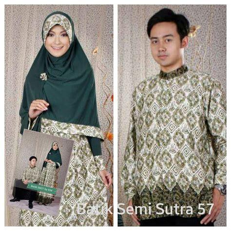 Baju Batik Kertarajasa Family 2 Ori Najwa gamis semi resmi outlet nurhasanah outlet baju pesta keluarga muslim