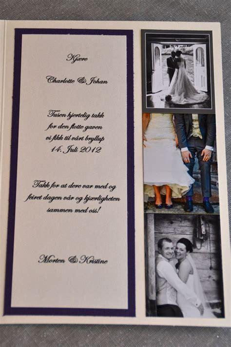 Bryllupet   Takkekort! (tekst)   Wedding   Pinterest
