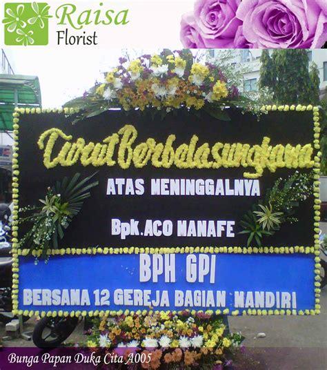 Papan Bunga Duka Cita 5 bunga papan duka cita a005 raisa florist