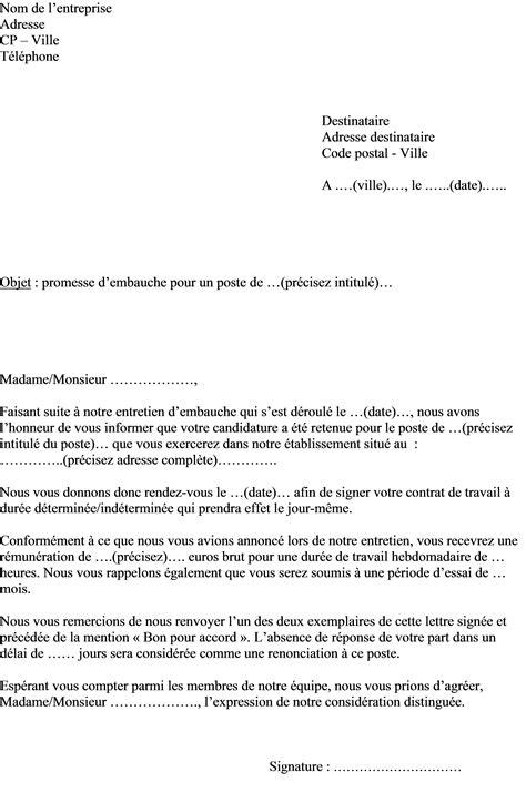 Modele Lettre Promesse D Embauche exemple de lettre de promesse d embauche pour salari 233 d