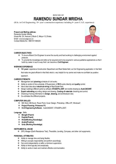 Resume Templates For 8 Years Experience by Resume Template 10 Years Experience Images Certificate