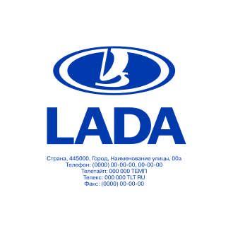 lada portatile lada vekt 246 rel logo