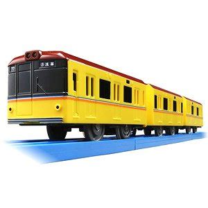 Plarail Track Rail R 22 Y Shaped Point tokyo metro ginza line series 1000 plarail hobbysearch