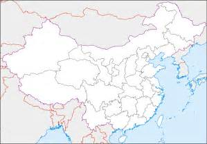 China Outline Map With Cities by China Blank Map Size