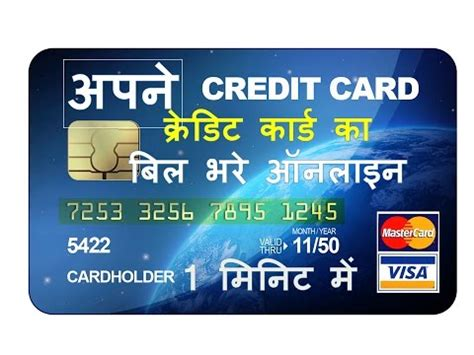 make axis bank credit card payment how to pay credit card bill via netbanking axis