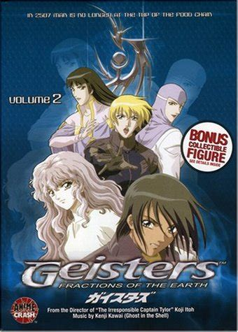 time frame split second volume 2 books geisters fractions of the earth volume 2 dvd 2001