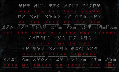Words Of Power skyrim words of power alienware arena