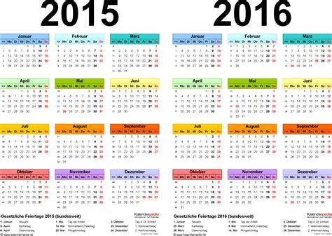 printable calendar victoria 2015 kalender 2015 2016 png