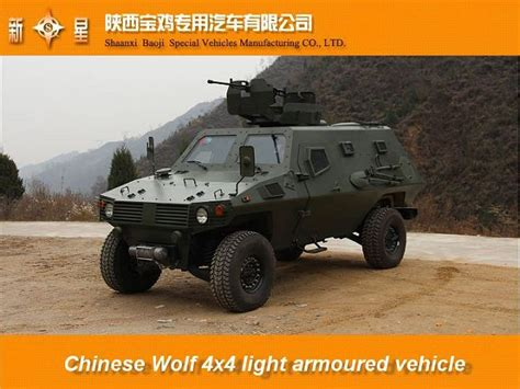 personal armored vehicles chinese wolf 4x4 light armoured vehicle personnel carrier
