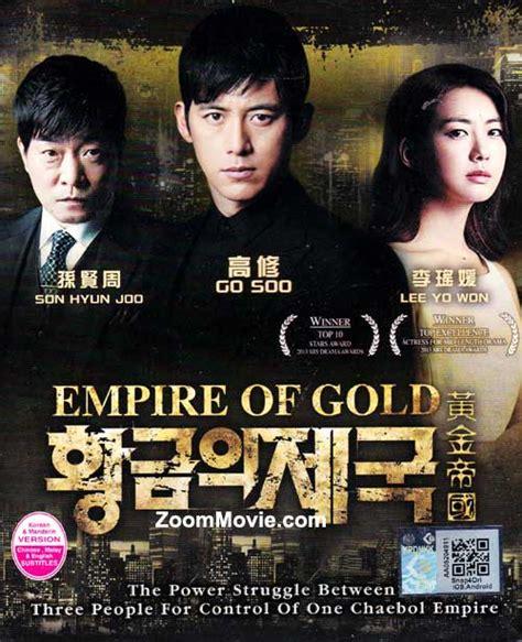 sinopsis film drama korea empire of gold empire of gold dvd korean tv drama 2013 episode 1 24