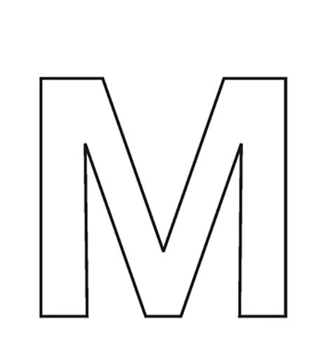 M Coloring Pages by Free Alphabet Coloring Pages Printable Letter M Stock