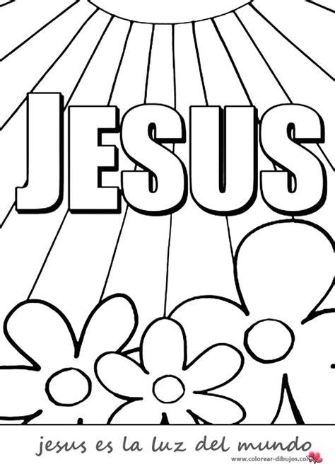 Dibujos De La Biblia Para Colorear O Imprimir | dibujos de la biblia para colorear e imprimir dibujos de