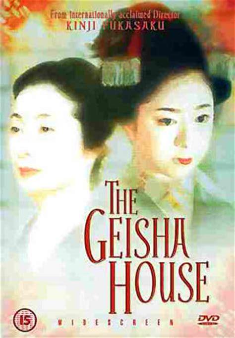 the geisha house the geisha house asianwiki