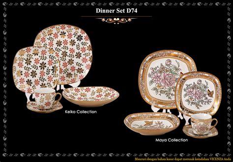 Vicenza B16 dinner set vicenza vicenza dan continental