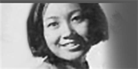 Watch Dejitaru Monsuta No X Shinka 2005 Sugiyama Kazuko I Biography