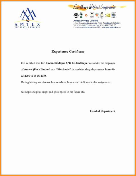 Resume Sample Mechanical Engineer by 7 Work Experience Certificate Sample Musicre Sumed